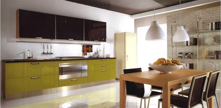 Фисташковая кухня - фото.